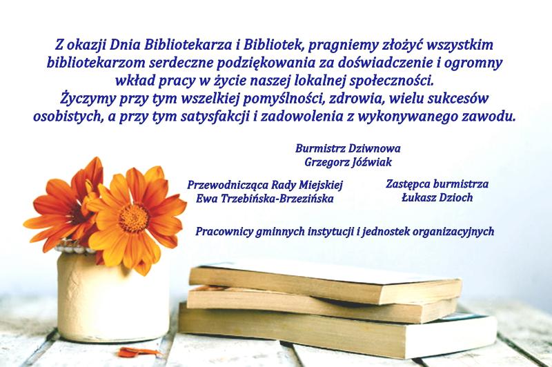 Obraz na stronie dzien_bibliotekarza2020_1.jpg